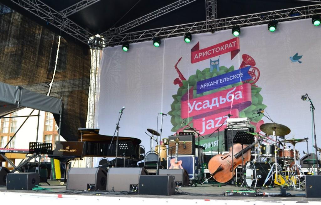 Усадьба Джаз 2016
