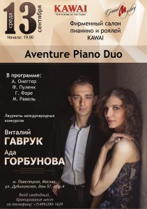 Aventure Piano Duo