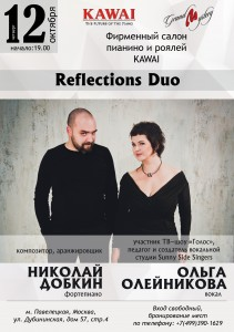 Reflections Duo