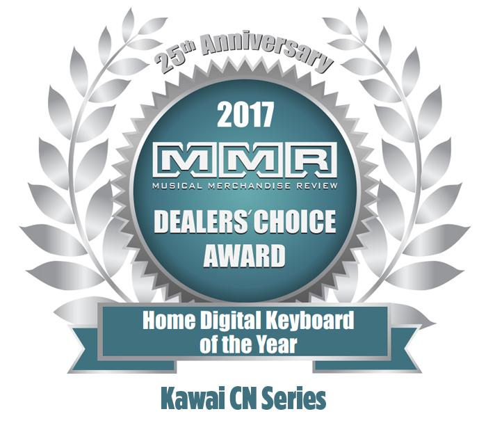 MMR2017