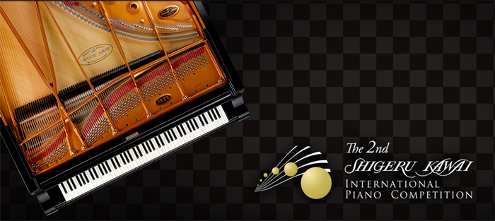II Международный фортепианный конкурс Шигеру Каваи