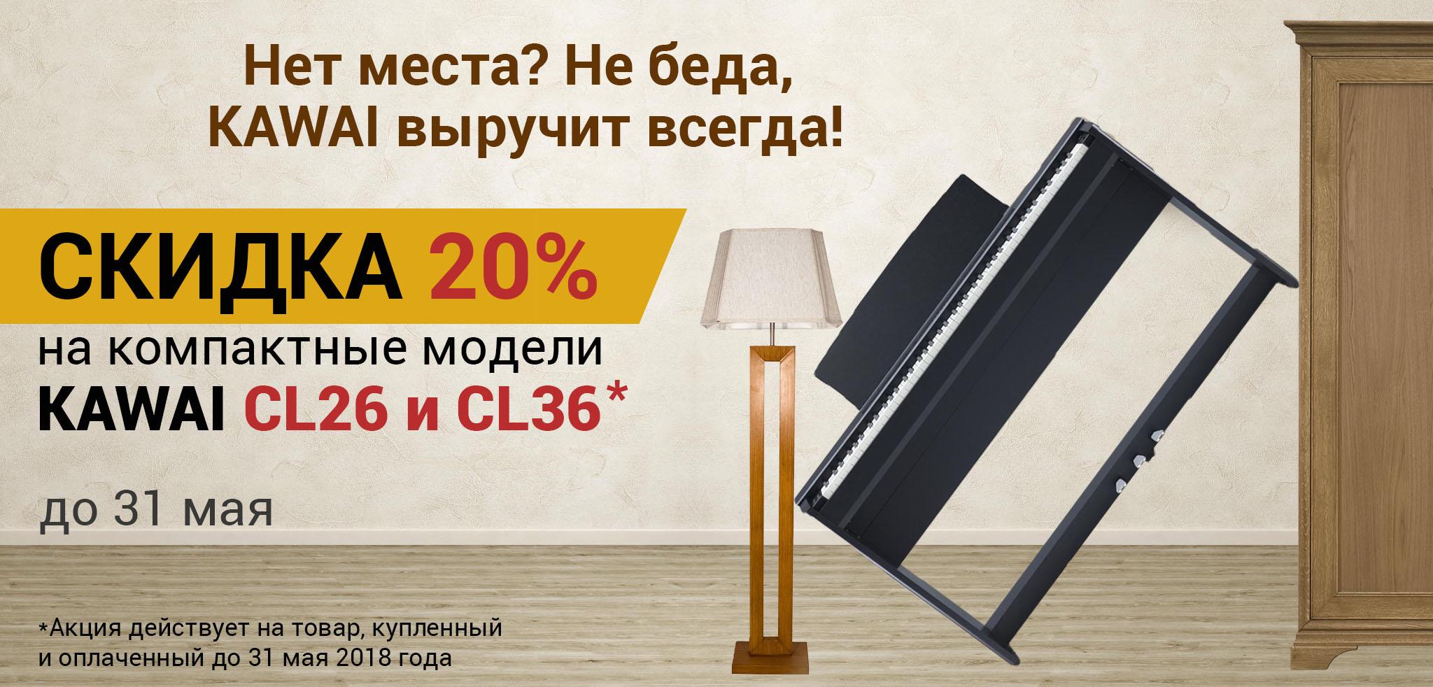 CL26-36_4